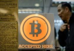 legaliadad del bitcoin