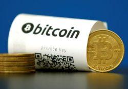 Cómo cambiar bitcoins por euros en cajeros automáticos tradicionales