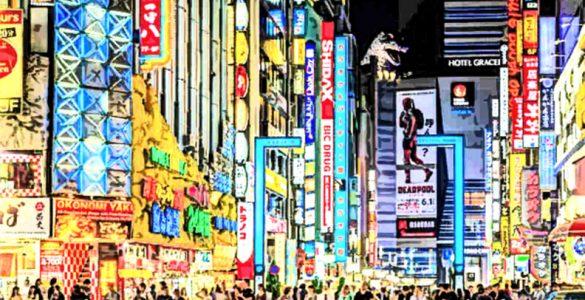 japon advierte a binance