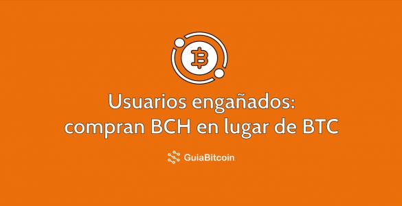 Bitcoin.com-engaña-a-usuarios-para-comprar-bch-en-lugar-de-btc