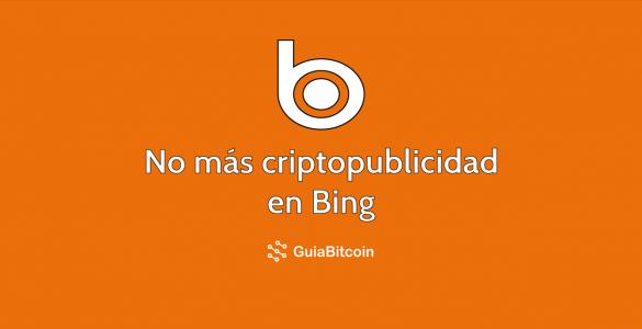 Motor-de-búsqueda-Bing-se-une-a-las-prohibiciones-de-anuncios-criptográficos