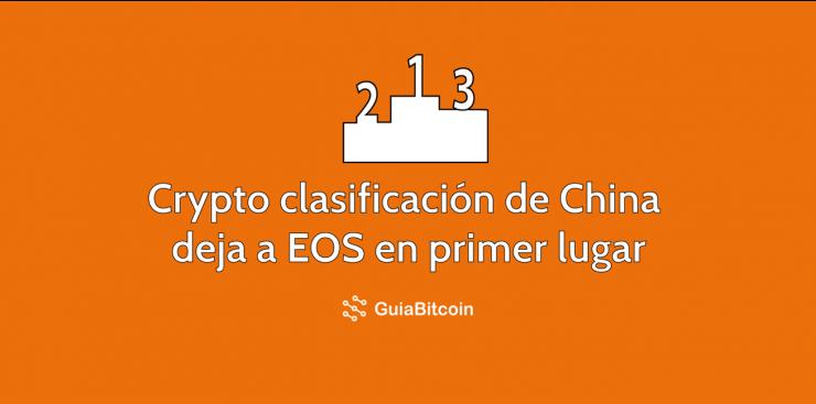 EOS encabeza el crypto ranking de China